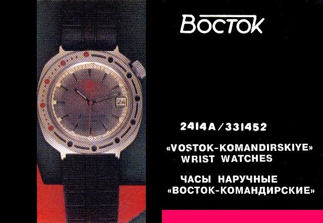Name:  Календари_Вост&#10.jpg Views: 1514 Size:  94.8 KB