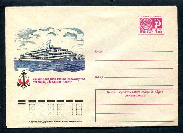 Name:  1976 postcard.jpg Views: 634 Size:  64.2 KB