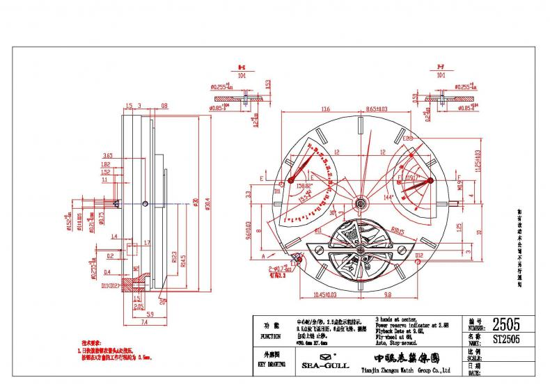 Avis sur Timex automatique Sports Luxury T2M518 169740d1237072487-sea-gull-movements-2505-jpg