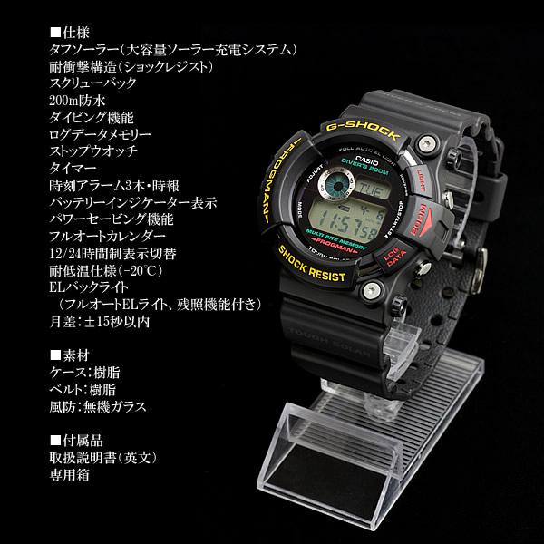 Name:  636622d1330244324-model-pick-gw-200z-1-3.jpg Views: 1303 Size:  77.9 KB