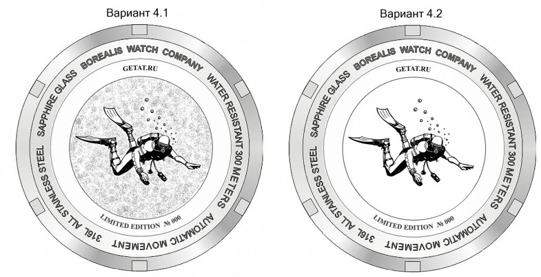 Name:  Back-Plate-scuba-785x402.jpg Views: 485 Size:  93.1 KB
