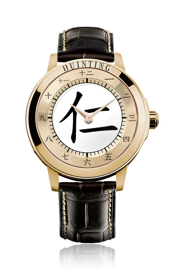 Quinting replica watches