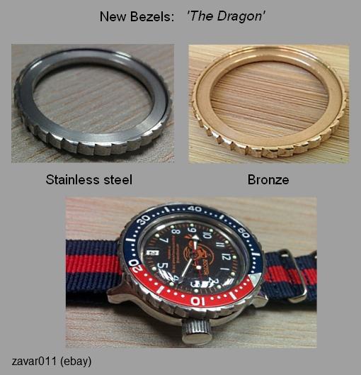 Name:  Bezels - Dragon - zavar011.jpg Views: 1190 Size:  163.3 KB