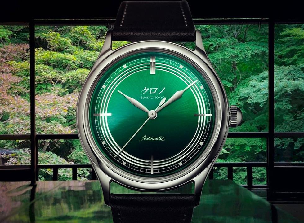 kurono mori watch