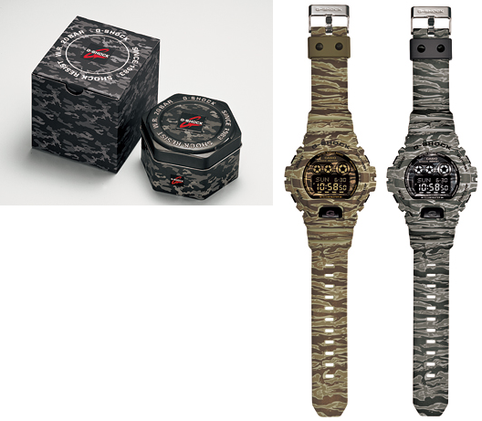 Click image for larger version.  Name:Camo 3.png Views:9516 Size:220.4 KB ID:1365038