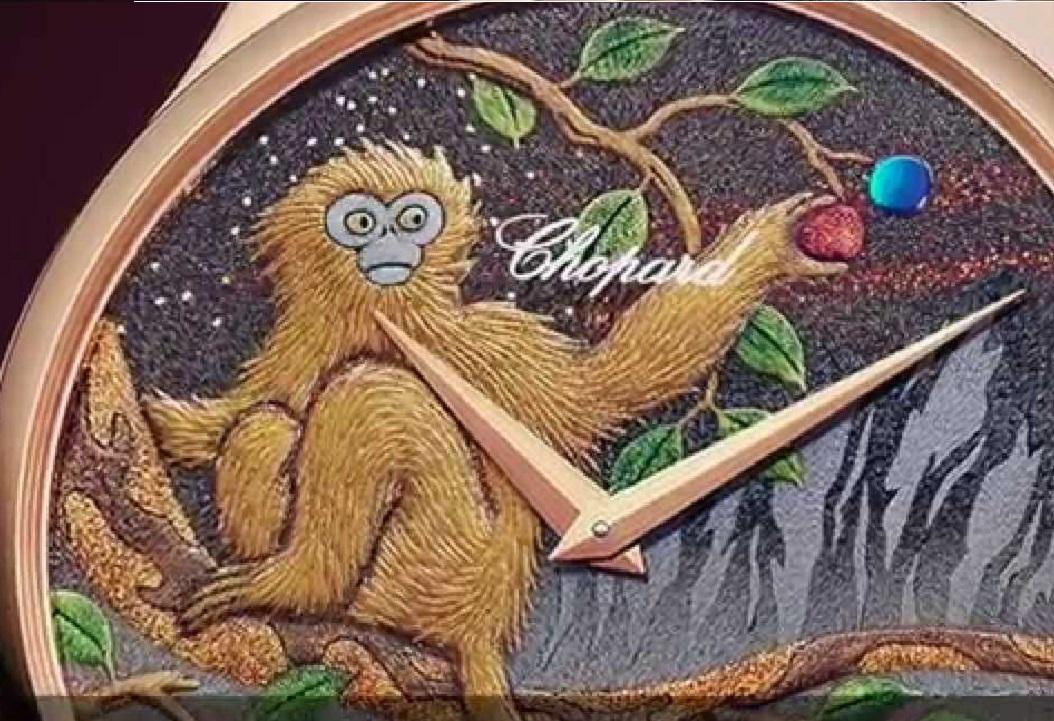 Chopard L.U.C. XP Urushi 'Year of the Monkey'