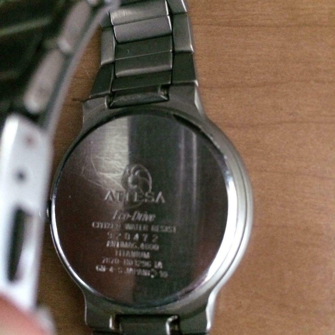 Name:  citizenattesa1999-3.jpg Views: 30 Size:  112.2 KB