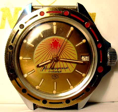 vostok rising sun red star CHIR - Page 5 44117d1175446765-these-vostok-dials-correct-dscn1951