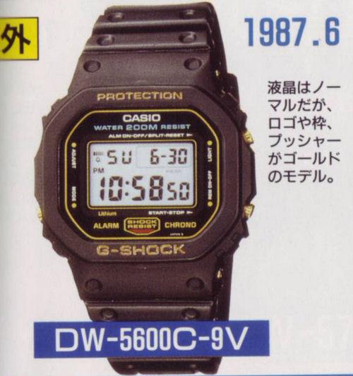 Name:  DW-5600C-9V.jpg Views: 205 Size:  51.4 KB