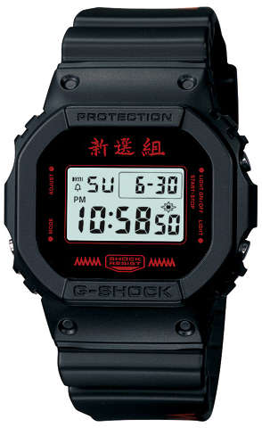 Name:  DW-5600VTSSK-1TJR.jpg