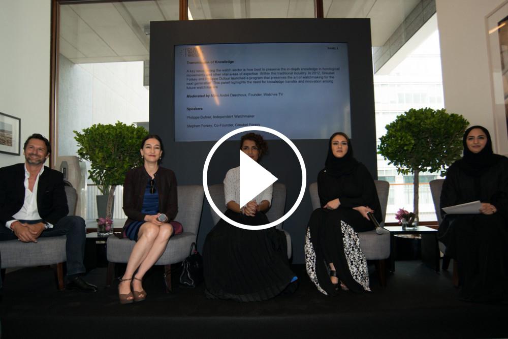 Dubai Watch Week's Opening Ceremony with Video