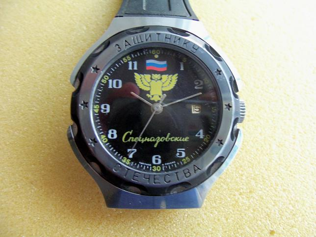 ovni russe 437660d1305646415-my-new-russian-slava-quartz-spetsnaz-watch-e10a