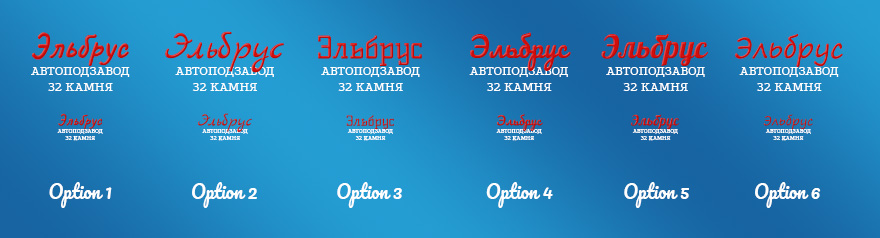 Name:  ElbrusLogo.jpg Views: 238 Size:  97.4 KB