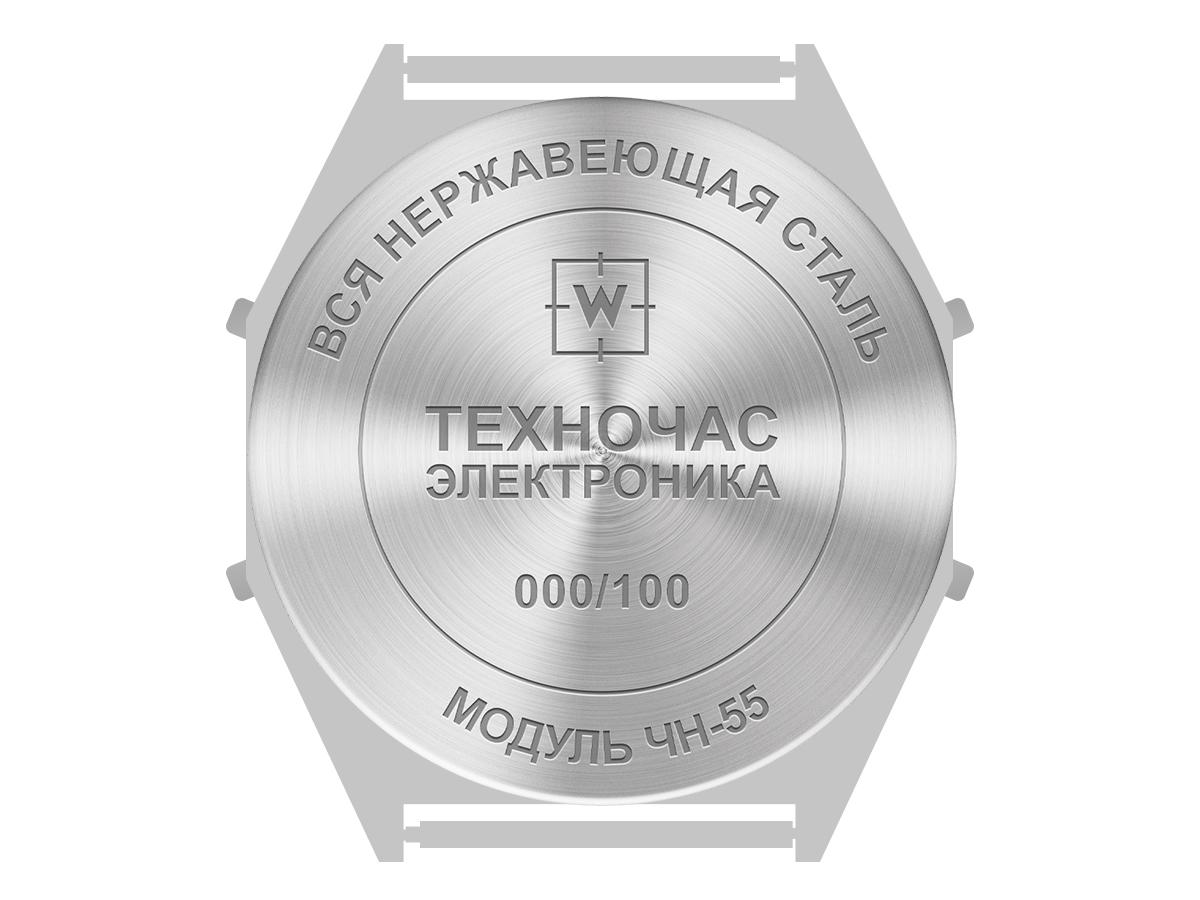 Name:  Electronika_back - Copy.jpg Views: 71 Size:  242.5 KB