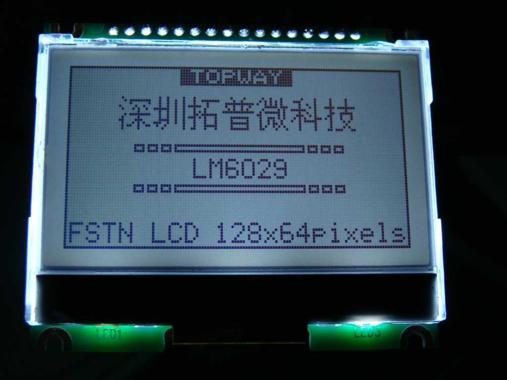 Name:  Energy_saving_COG_graphic_LCD_module.JPG