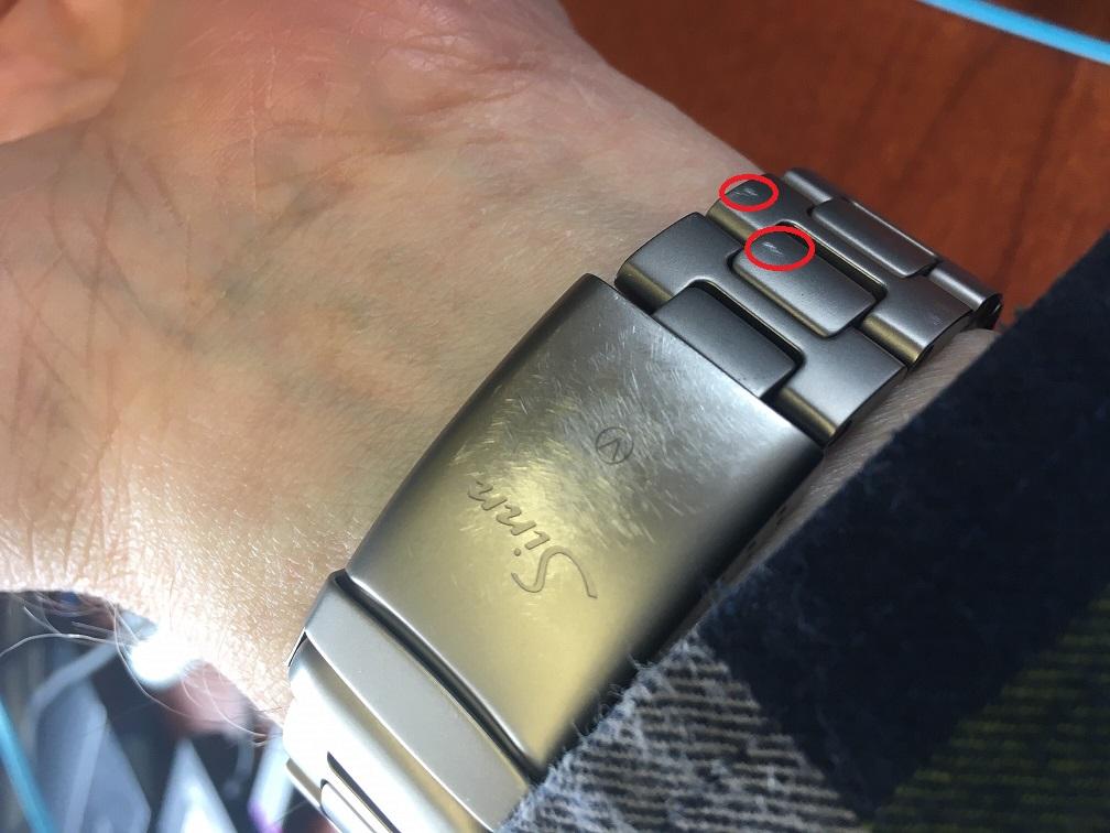 Name:  EZM Bracelet Clasp.jpg Views: 77 Size:  196.5 KB