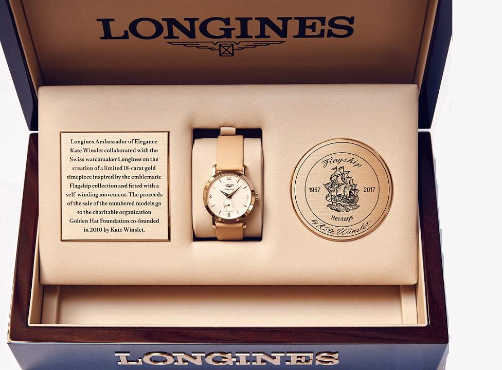 flagshipheritagebykatewinslet_auctionlaunch_3