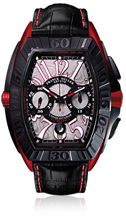 Name:  franck_muller_conquistador_s_1276512223_l__benfica_ergal.jpg