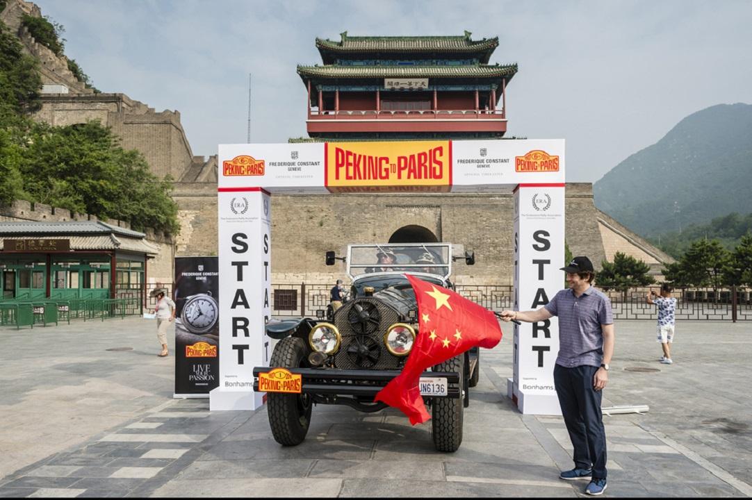 Frederique_Constant_PR_2016_Peking_to_paris_1