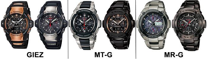 Name:  G-Shock_Giez-MTG-MRG.jpg Views: 49983 Size:  100.1 KB