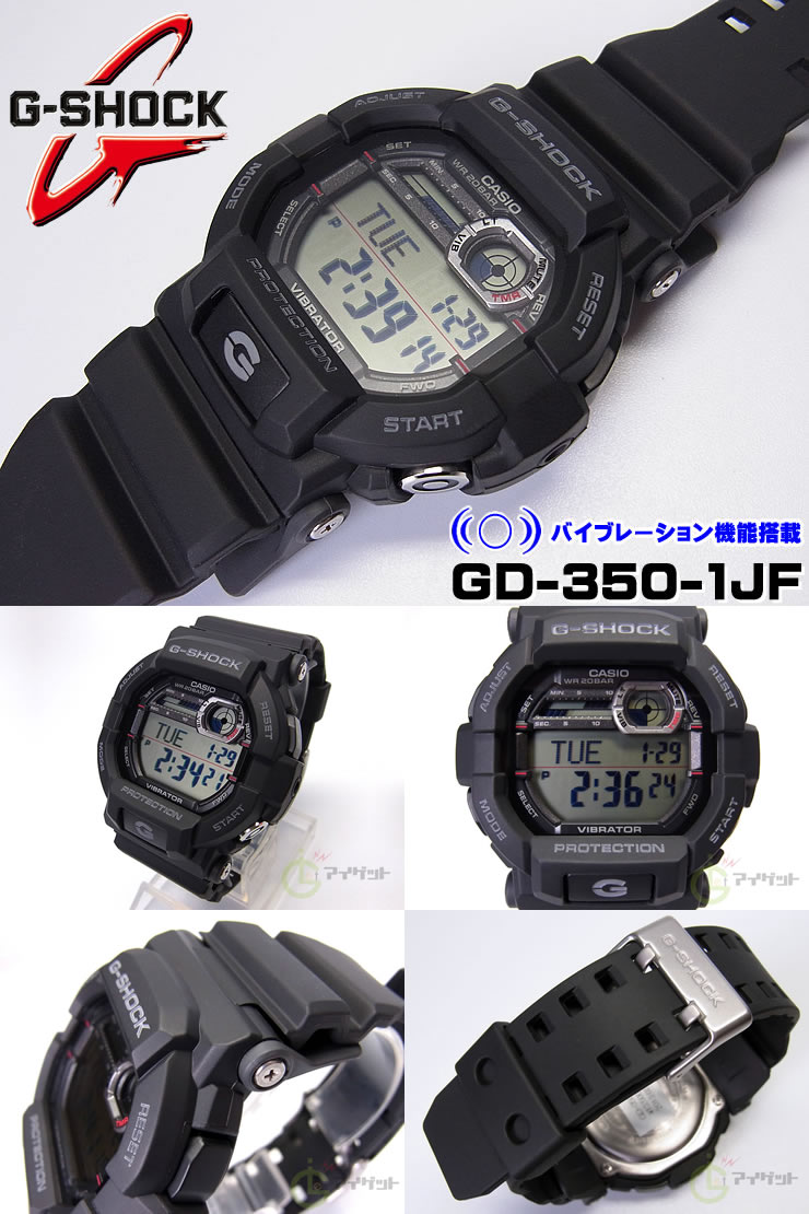Name:  gd-350-1jf-2.jpg