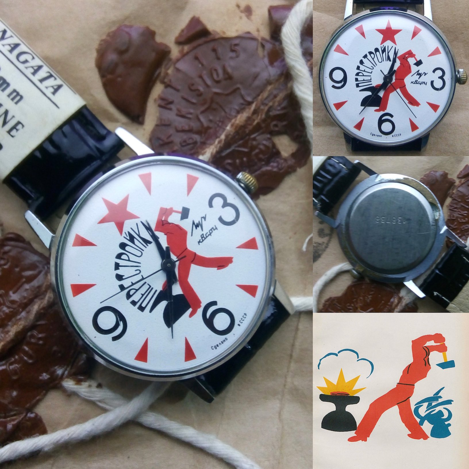 Name:  Gollage Luch quartz watch with Perestroika dial 3rd watch.jpg