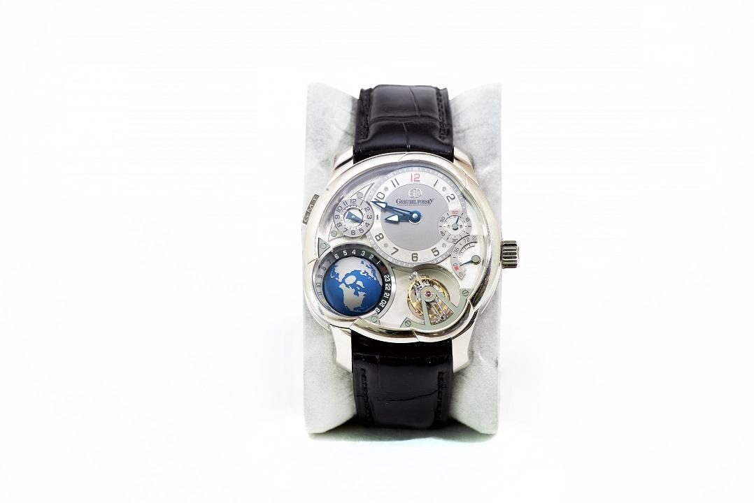 CWS Marketing: US Treasury Luxury Watch Online Auction