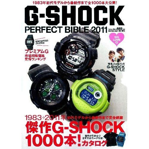 Name:  GSB2011.jpg Views: 419 Size:  75.8 KB