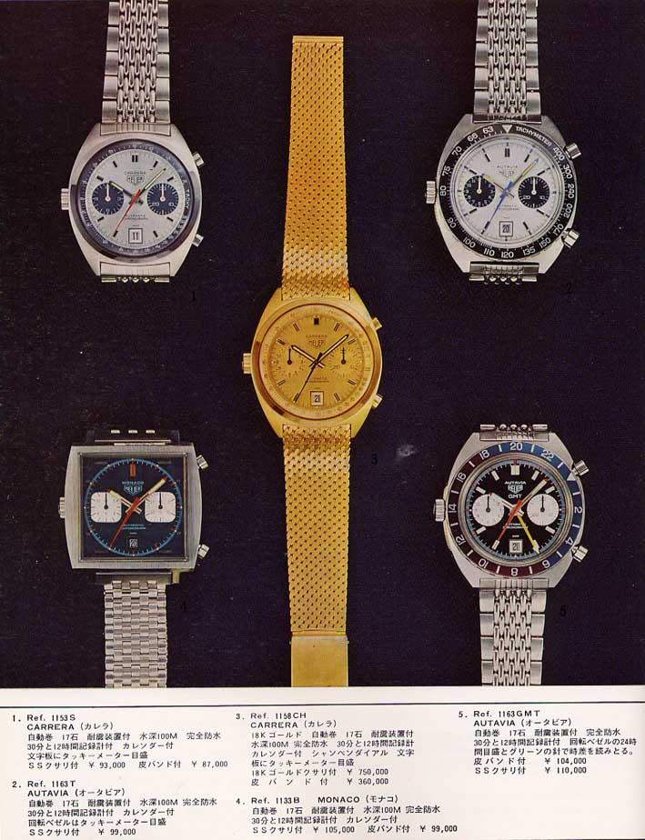 Name:  heuer1.jpg
