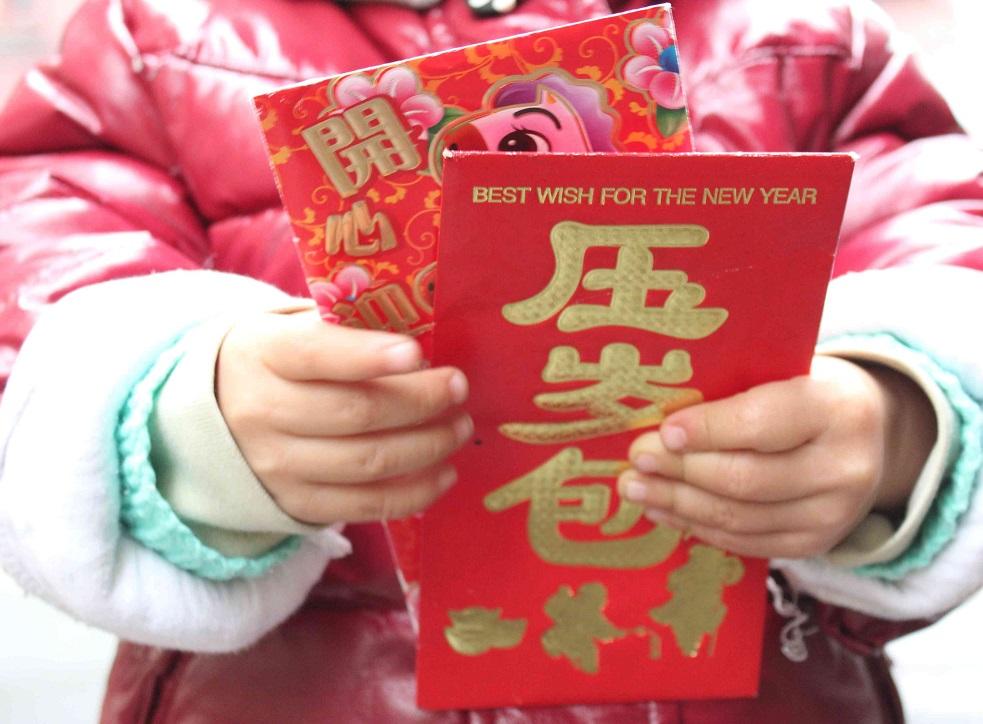 hongbao-redpacket