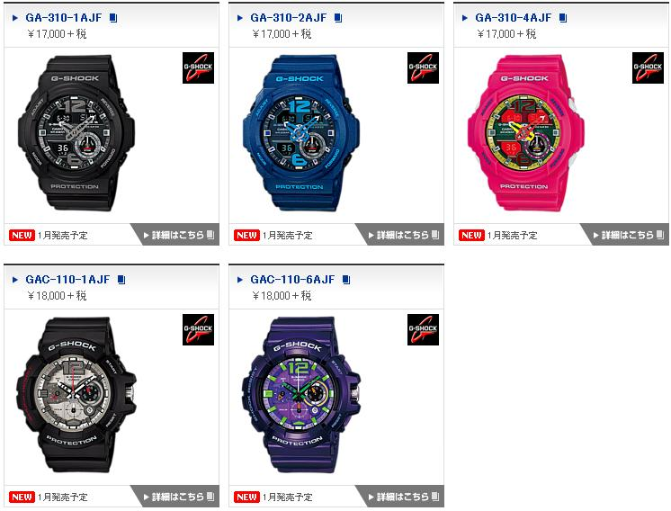 Click image for larger version.  Name:jan 2014.jpg Views:22868 Size:66.6 KB ID:1323603