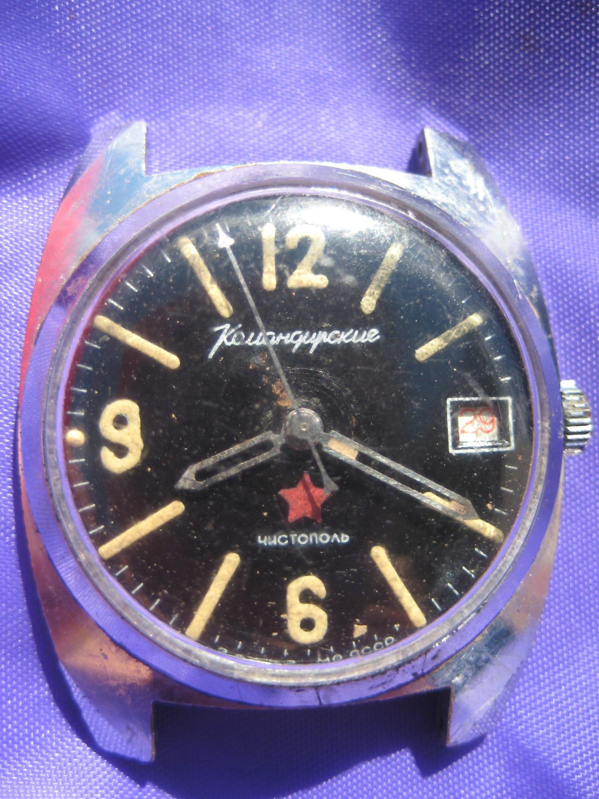 Name:  Komandirskie 1962_caliber 2234.jpg Views: 1191 Size:  604.1 KB