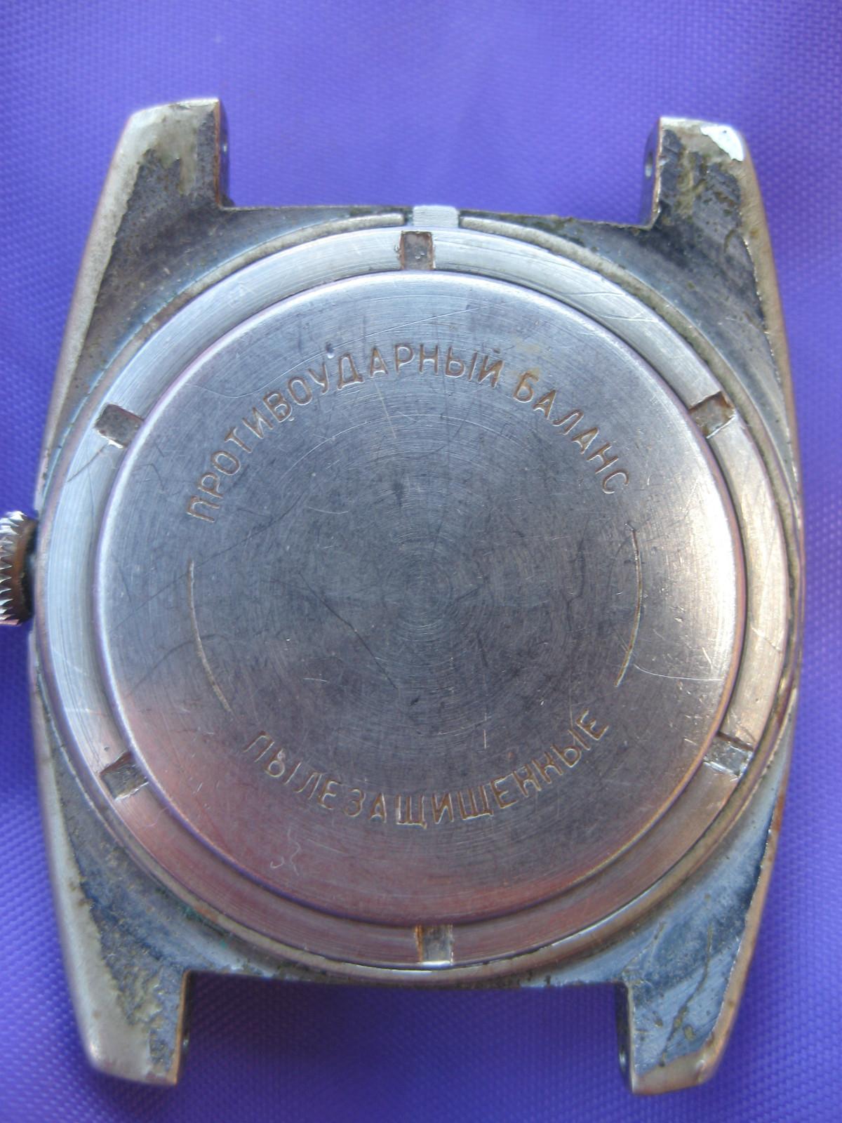 Name:  Komandirskie 1962_caliber 2234_2.jpg Views: 1118 Size:  496.7 KB