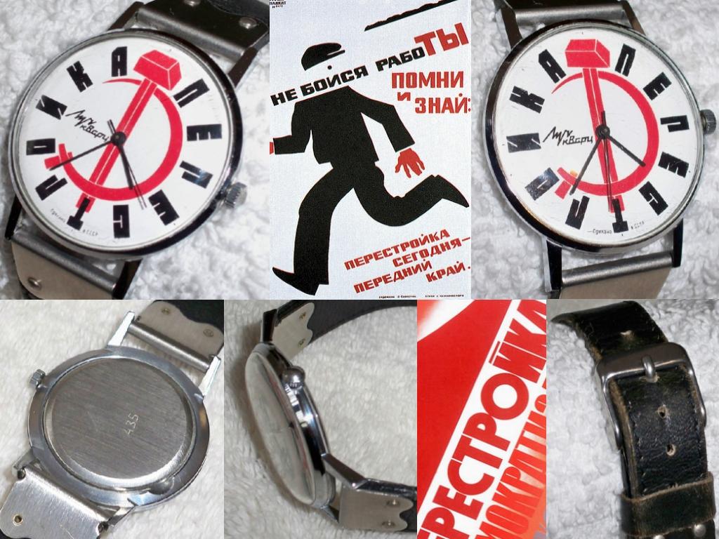 """Luch calibre 2356 : du quartz dans les boitiers des ultra-plates """"de luxe"""" 1130775d1371907287-luch-quartz-watch-perestroika-dial-luch-perestroika-l2356"""