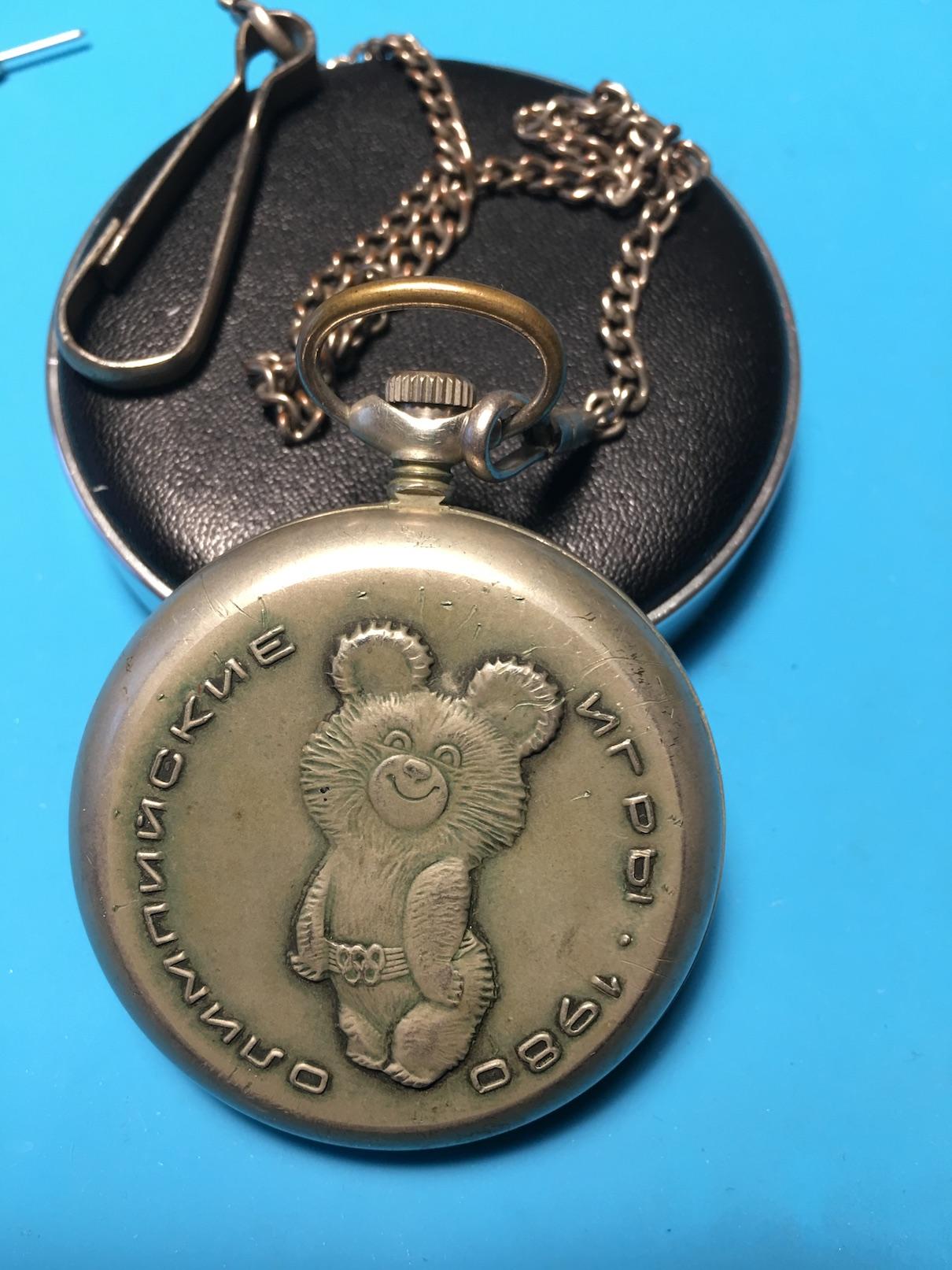 Name:  Molniya Olympic Pocketwatch-1.JPG Views: 141 Size:  411.9 KB