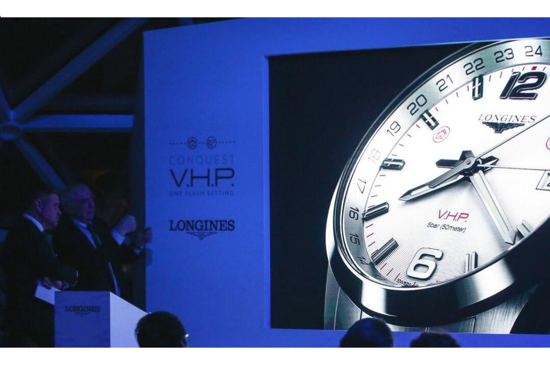 aff26bd174c Longines Unveils Conquest V.H.P. GMT Flash Setting Watch In Style ...