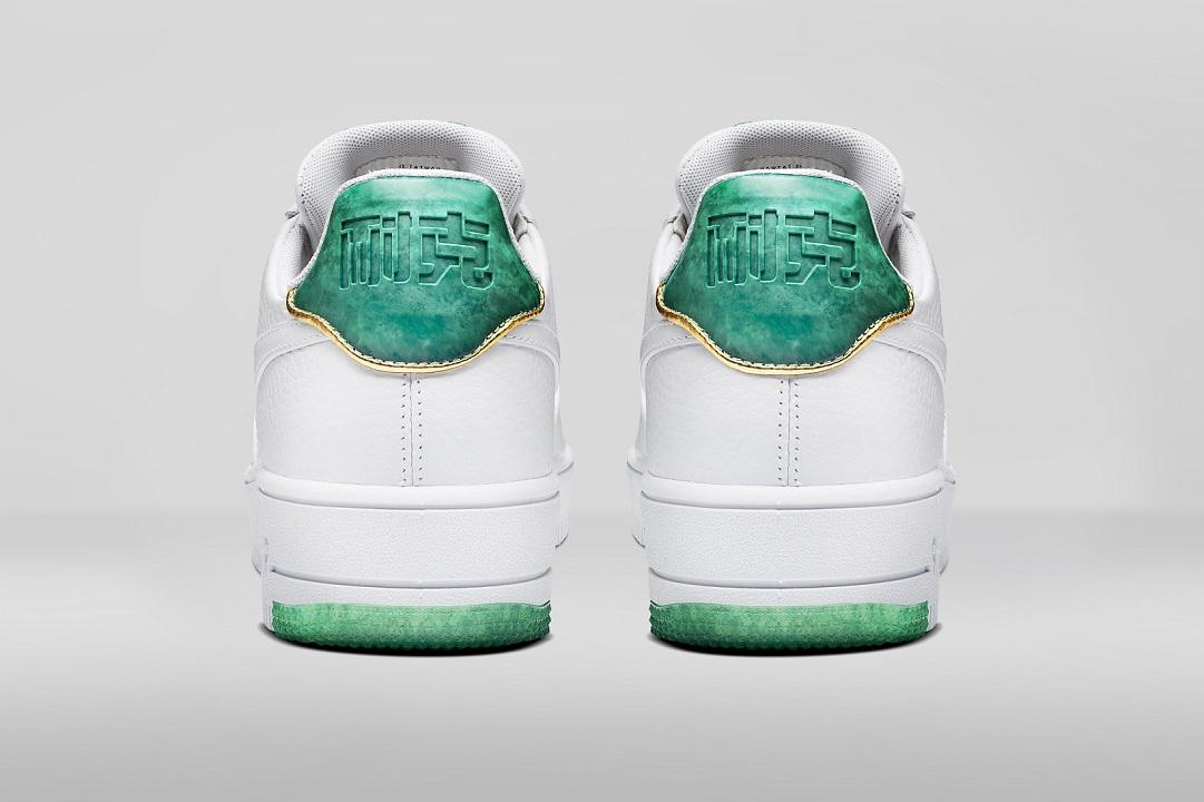 Nike Air Force 1 High Premium Pendleton ID