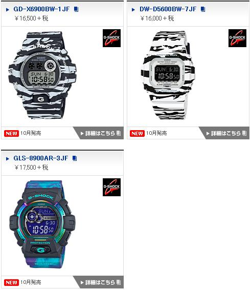 Name:  oct want list.jpg Views: 1644 Size:  41.6 KB