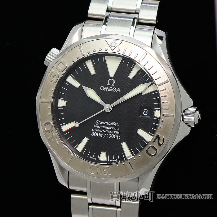 Name:  Omega Seamaster Professional 2230.50 (white gold bezel, would need to buy Omega quick-adjust cla.jpg