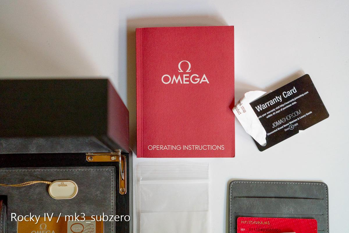 Name:  Omega_FOiS-6.jpg Views: 198 Size:  359.7 KB