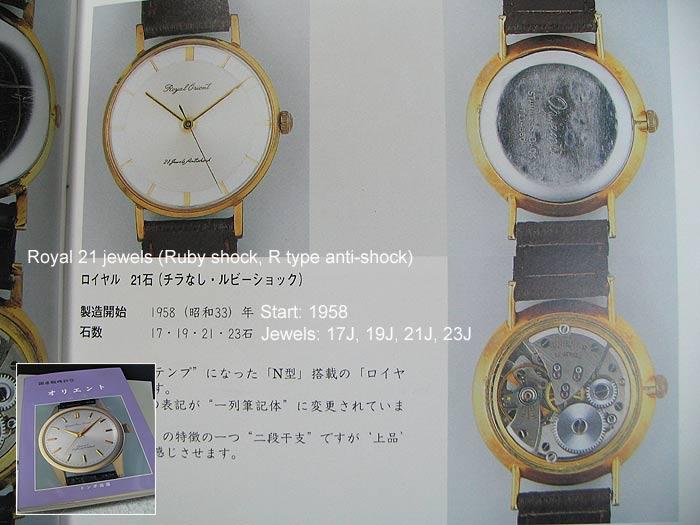 Name:  Orient_Royal-1p.jpg Views: 359 Size:  60.6 KB