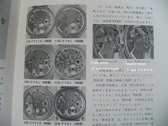Name:  Orient_Royal-1s.jpg Views: 48 Size:  89.7 KB