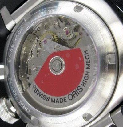 Name:  Oris fake rotor_s2.JPG Views: 653 Size:  36.6 KB