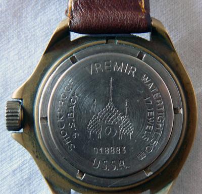 watch22