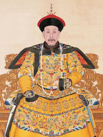 Name:  Portrait_of_the_Qianlong_Emperor_in_Court_Dress.jpg
