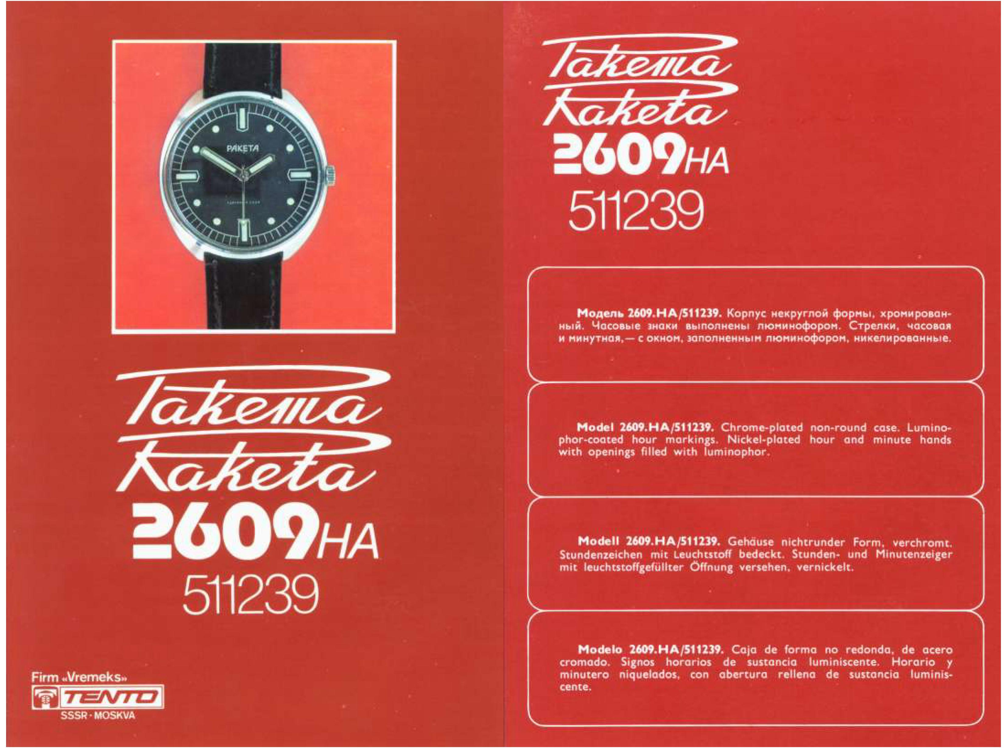 Name:  Raketa-by-m-watches-2609_1_20_09.jpg Views: 2357 Size:  593.6 KB