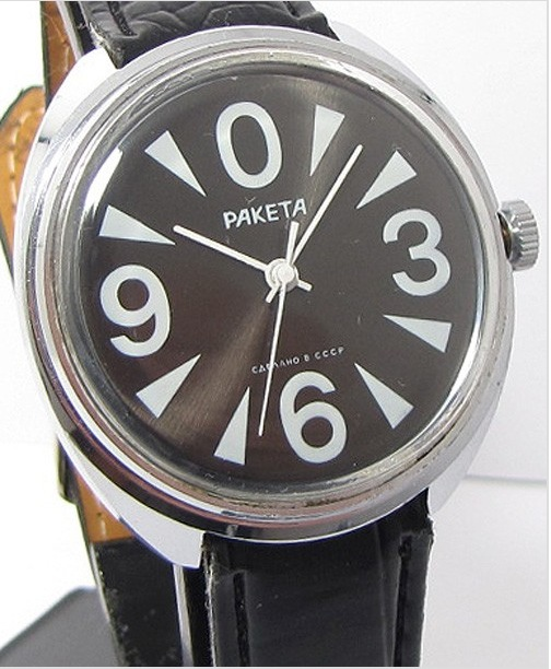 Name:  raketa11.jpg