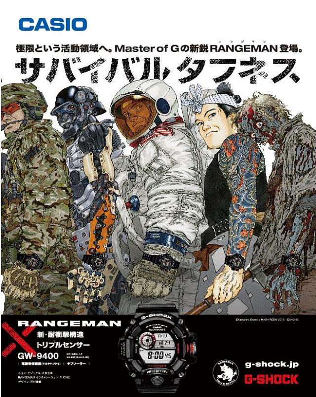 Name:  rangeman_poster.jpg Views: 51 Size:  310.3 KB