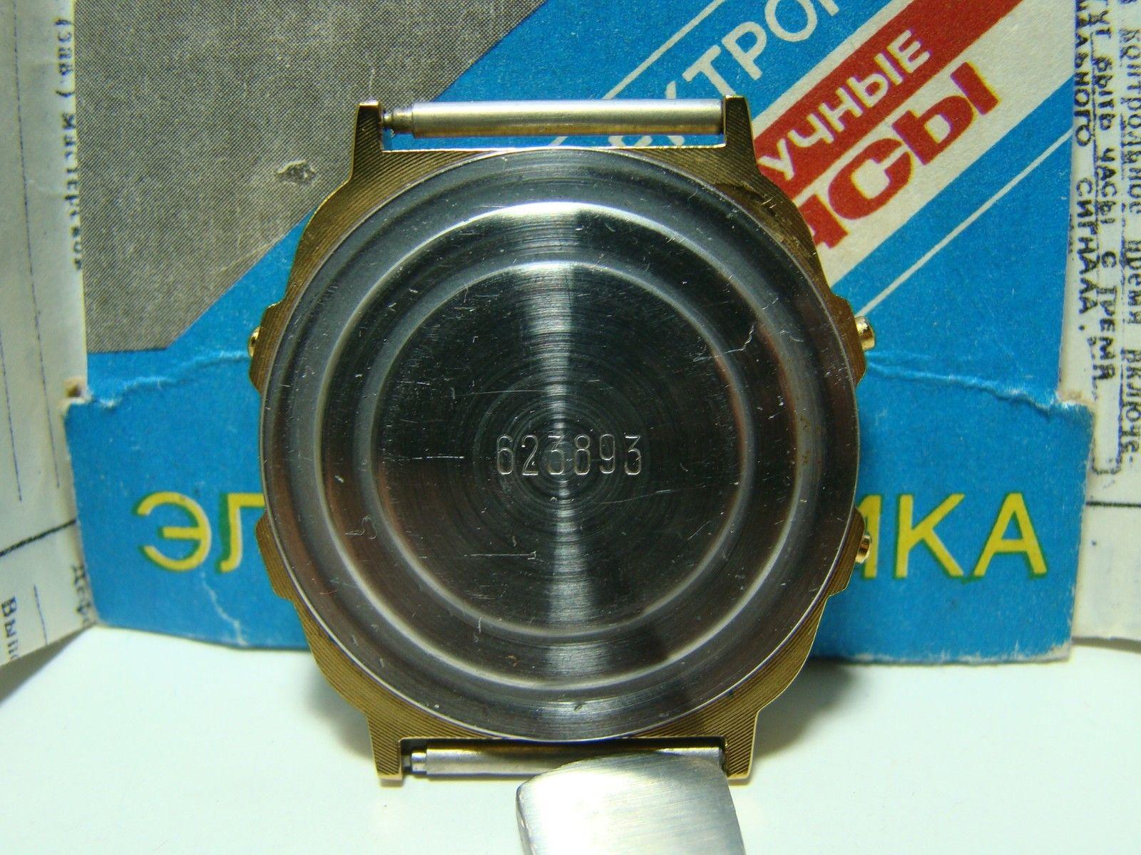 Name:  s-l1600 (2).jpg Views: 305 Size:  298.9 KB