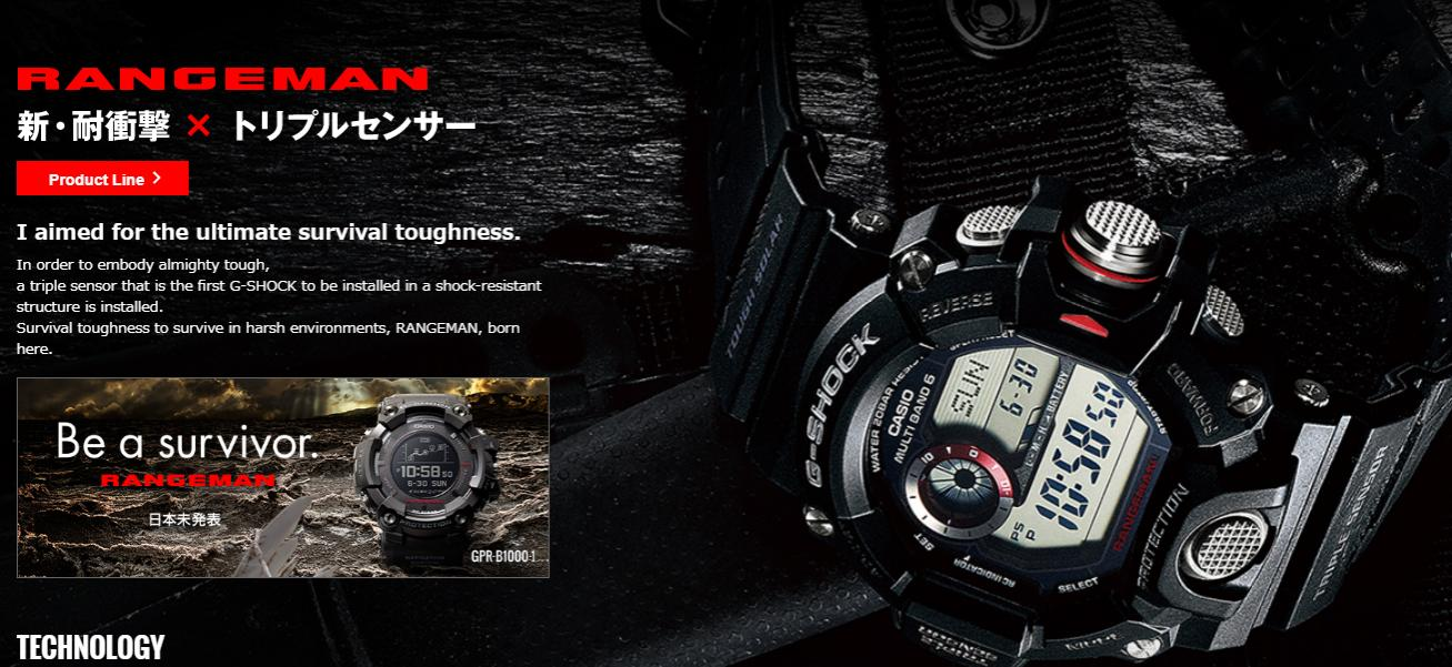 Name:  screenshot-g-shock.jp-2018-01-15-14-27-13-588.jpg Views: 325 Size:  143.7 KB